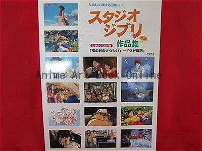 Studio Ghibli Flute 36 Sheet Music Collection Book