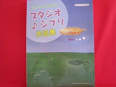 Studio Ghibli 44 Piano Solo Album Sheet Music Collection Book