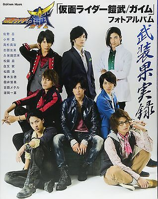 MISCHIEVOUS KISS: LOVE in Tokyo~ Japanese Drama (Excellent English