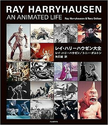 Ray Harryhausen An Animated Life All Color Complete Book