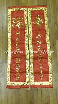 Chinese Lion Dance cloth scrolls for Weddings and / or Birthdays