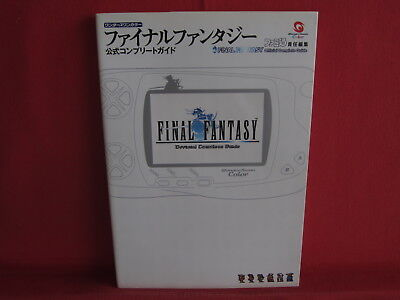 WonderSwan Color Final Fantasy Official Complete Guide Book/ WS