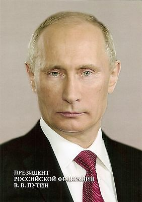 Official portrait of the President of the Russian Federation Vladimir Putin.
