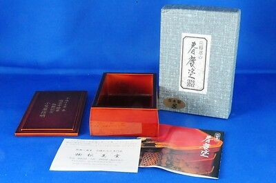 Japanese VINTAGE Bento Box Brown Lacquer CASE 4.3X2.7inch JAPAN