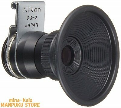 Nikon DG-2 Eyepiece Magnifier from JAPAN F/S with tracking number Brand NEW