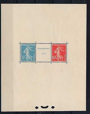 Pp5955/ France / Maury # Bf 2 (241 / 242) Neuf * / Mint Mh 1 300€