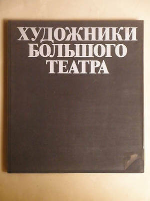 Painters Of Bolshoi Theater 1976 Moscow Book