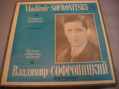 Vladmir Sofronitsky Complete Collection #5 BOX 5 LPs
