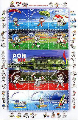 Indonesia 2016 MNH PON XIX National Sport Week 12v M/S Sports Football Stamps