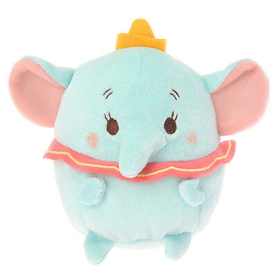 Disney Store Japan ufufy Plush doll (S) Dumbo Free shipping Japan NEW
