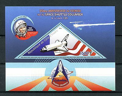 Ivory Coast 2016 MNH Space Shuttle Columbia First Flight 35th Ann 1v S/S Stamps