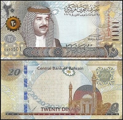 Bahrain 20 Dinar, 2006, P-NEW, UNC, With NEW Hologram