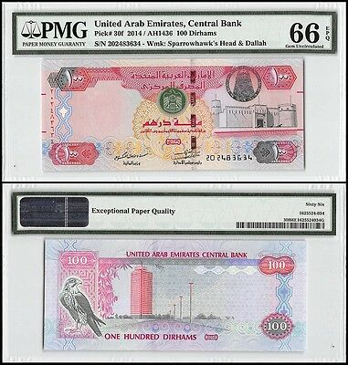 United Arab Emirates - UAE 100 Dirhams, 2014, P-30f, Sparrowhawk, PMG 66