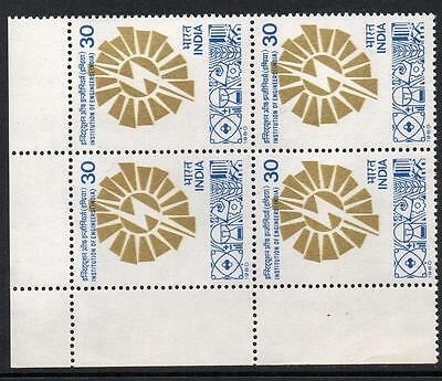 INDIA MNH 1980  Institution of Engineers (India) Commemoration, Block of 4