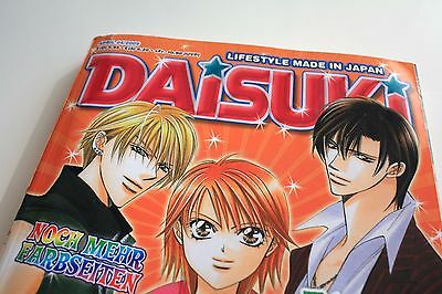 Daisuki Magazin Lifestyle Made in Japan April 04/2009 Manga #442