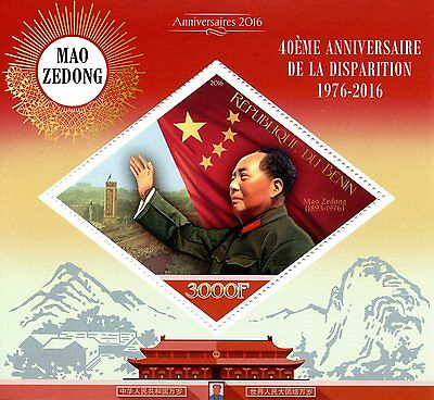 Benin 2016 MNH Mao Zedong Tsetung 40th Memorial 1v S/S World Leaders Stamps