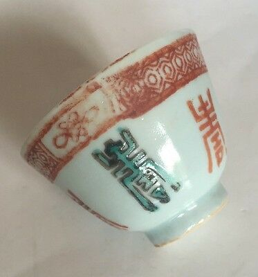 Antique Chinese Porcelain Footed Tea Cup.
