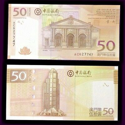 Macau Macao 50 Patacas, Bank of China, 2013, P-110, UNC