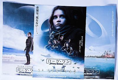 Rouge One a Star Wars Story 3x Japanese Mini Posters Chirashi Pack Lucasfilm