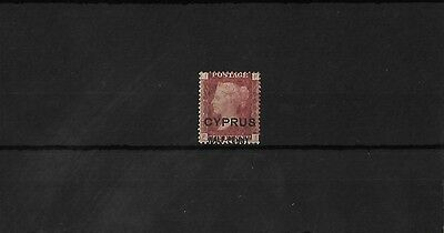 Cyprus, Sg9, Plate 215, Mounted Mint, Cat £50