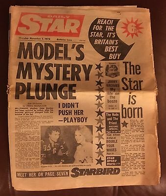 1st Issue Of The Daily Star Newspaper 2/11/1978