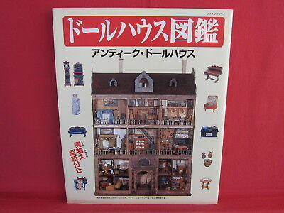 Dollhouse Encyclopedia - Antique Doll House Perfect Collection Book
