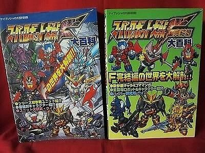 neo super robot wars taisen strategy guide book ps1 7 84 picclick