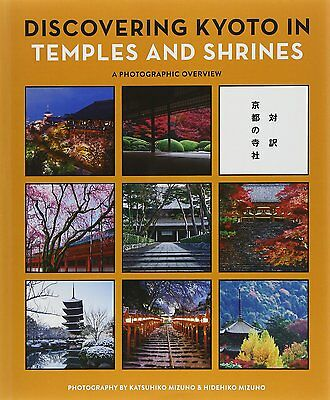 DISCOVERING KYOTO IN TEMPLES AND SHRINES Book in English