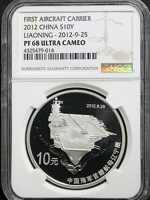 China 2012-09-25 PLA Navy Aircraft Carrier Liaoning 1oz Silver Coin NGC PF68