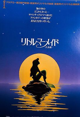 The Little Mermaid 1989 Mini Poster Chirashi B5 Japan Walt Disney Ariel