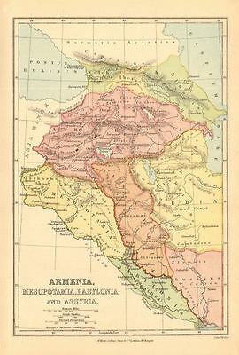 ANCIENT PERSIAN EMPIRE. Shows retreat of 10,000 Greeks. Cyrus Younger 1876 map