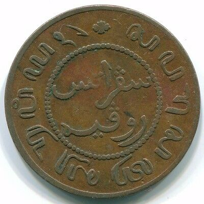 1857 Netherlands East Indies 1 Cent Copper Colonial Coin S10029
