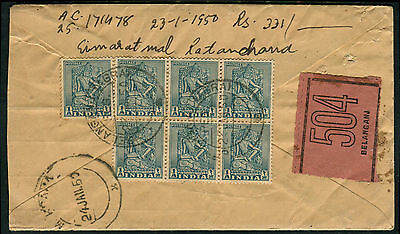 India 1950 VPP cover MeF with 1a x 7