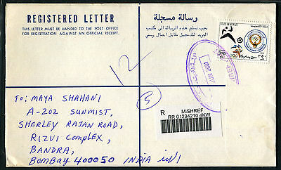 Kuwait single franked 350f registered cover to India