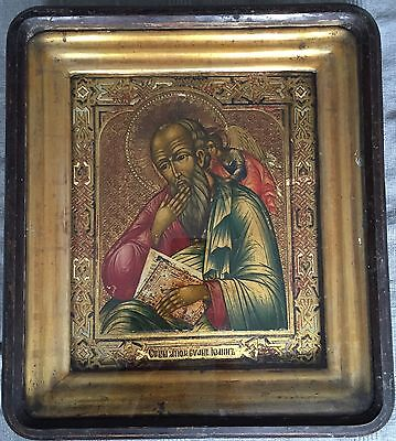 Antique Russian Icon St John Large 19 Century In Kiot