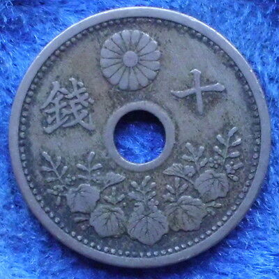 JAPAN - 10 sen year 10 (1921)  Y# 45 Yoshihito (Taisho) - Edelweiss Coins