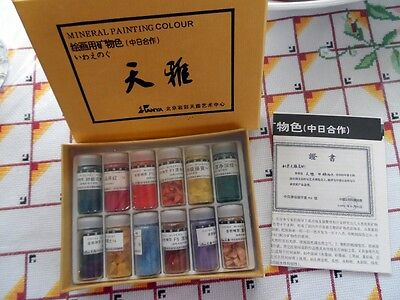 Chinese Traditional Natural Mineral Pigment Painting Colour 12x5g