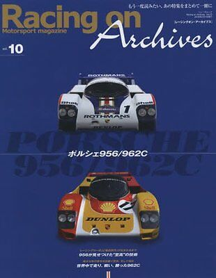 Racing on Archives vol.10- you want to read again, Porsche 956 / 962C into
