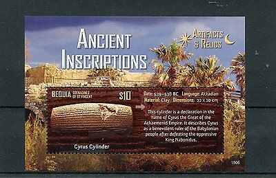 Bequia Gren St Vincent 2015 MNH Ancient Inscriptions 1v SS Cyrus Cylinder Stamps