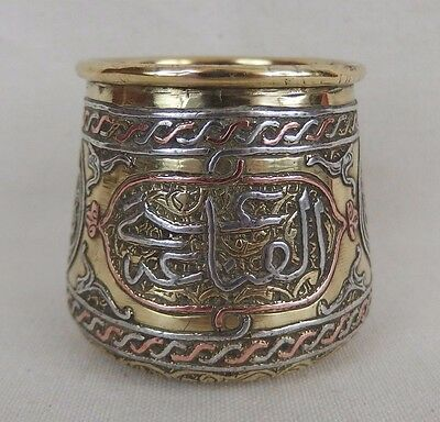 Antique islamic middle eastern engraved silver inlaid copper pot w inscriptions