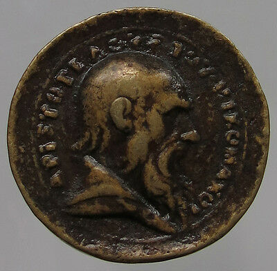 GREECE MEDAL  23MM 19th century  #lc 457