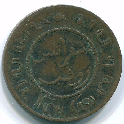 1859 Netherlands East Indies 1 Cent Copper Colonial Coin S10049