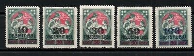 Latvia 1921 Liberation of Latgale  Surcharged  SG.79/83 Mint (Hinged) Set of 5
