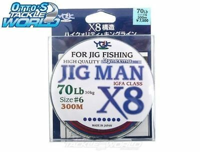 YGK Jigman X8 300m Multi-Colour Braided Fishing Line BRAND NEW at Otto's