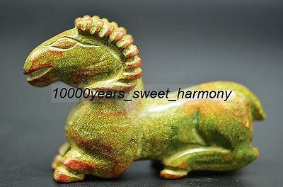 Superb Chinese Old Jade Carved Sheep Statue    H1