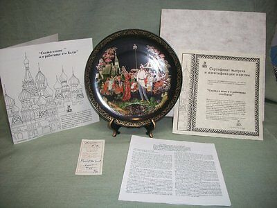 "Russian Legends Collectors Plate #7 ""The Priest and his Servant Balda"""
