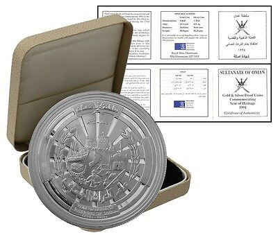 Oman 1/2 Rial, 28 g Silver Proof Coin, 1994, Mint,Commemorating Year of Heritage