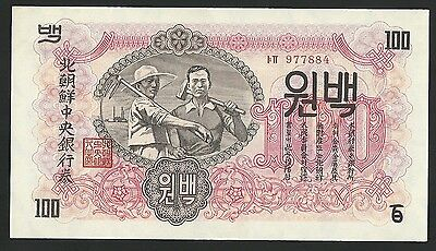 """SOUTH KOREA 100 WON 1947 PICK-11a """" With watermark """" UNC BANKNOTE"""