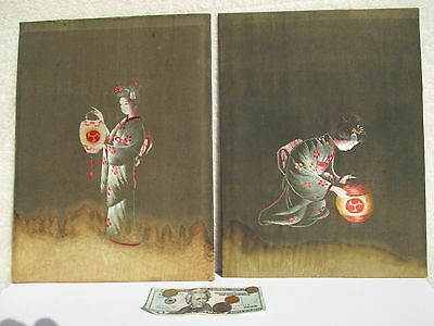 Vintage Set of 2 Japanese Silk Thread Portraits-Artistic Embroidery!