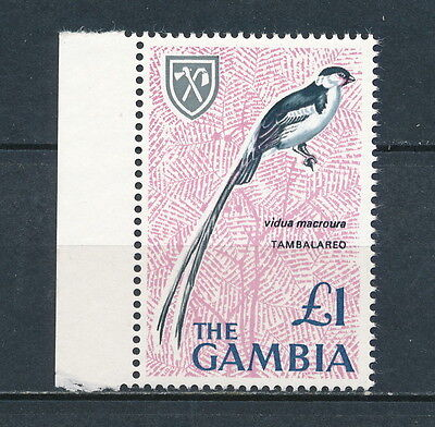 Gambia 227 MNH, Top Value of the 1966 Bird Definitive Set